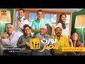 اغنية فيلم نورت مصر حماده الليثي الدنيا كده Hamada EL Lithy El Donia Keda mp3