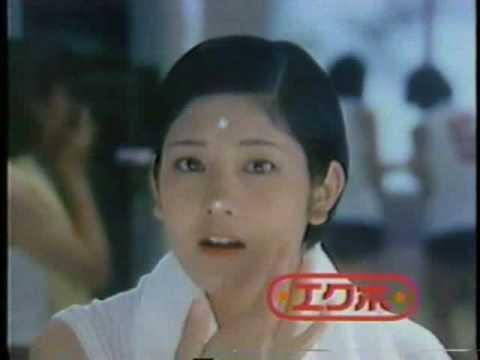 1980 資生堂 エクボ 洗顔フォーム&ミルキィクリーム