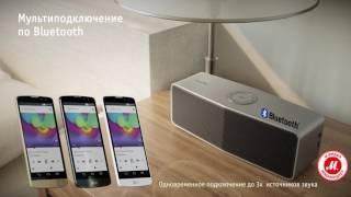 Музыка всегда с тобой: портативная Bluetooth-колонка LG NP7550W(Беспроводная акустика LG NP7550W – музыка для больших компаний Подробнее – http://www.mvideo.ru/product-list?, 2016-11-08T12:42:43.000Z)