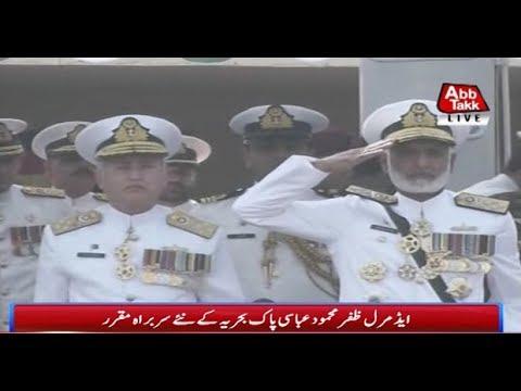 Islamabad: Admiral Zafar Mahmood Abbasi Appointed As New Naval Chief