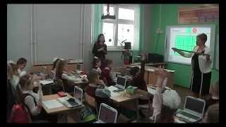 Открытый урок по математике. Чиркунова Татьяна Ивановна