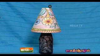Pengal Dot Com-Mega tv Show