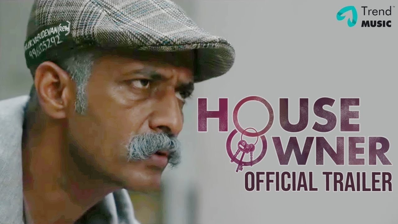 House Owner Movie | Official Trailer | Lakshmy Ramakrishnan | Ghibran | Kishore | Trend Music
