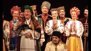 Виступ ансамбля пісні і танцю Козаки Поділля