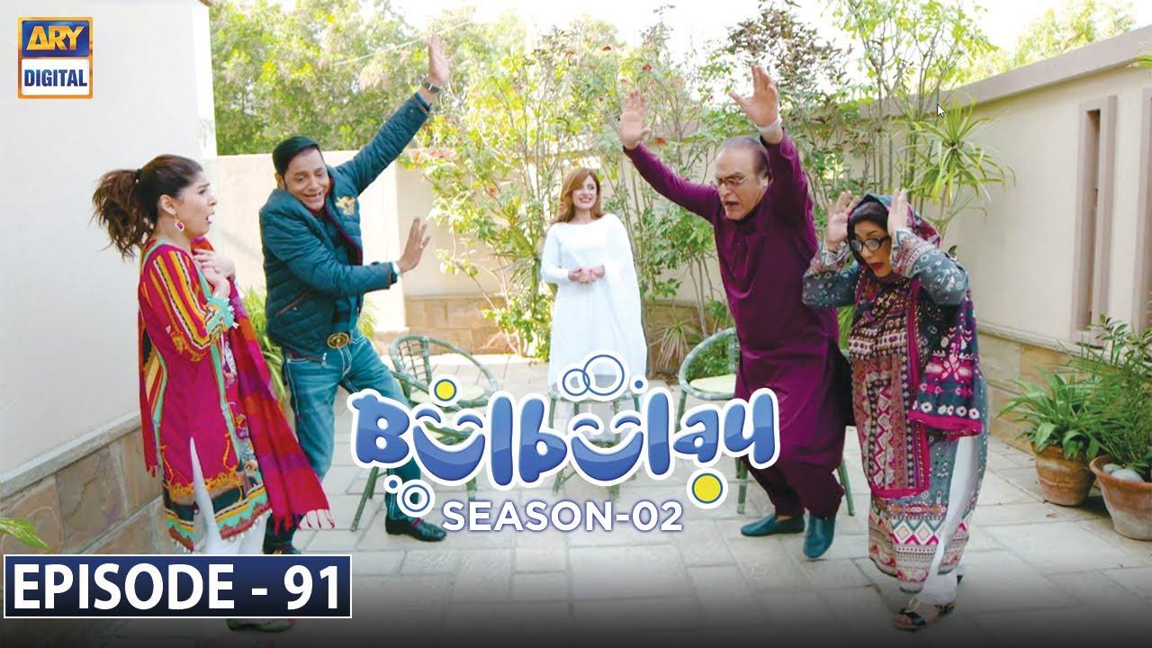 Download Bulbulay Season 2 Episode 91 - 14th February 2021 - ARY Digital Drama