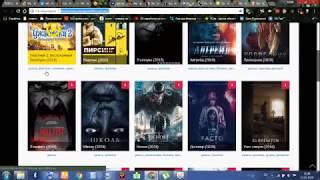 Заработок в интернетесымые лучшие сайты для просмотра и скачивания фильмов