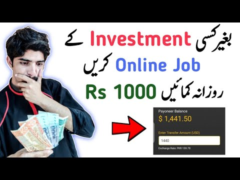 Online Earning In Pakistan Without Investment On Mobile   Earn Money Online On Mobile   Online Job 🤑