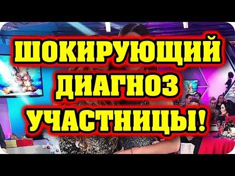 ДОМ 2 НОВОСТИ раньше эфира! (3.01.2018) 3 января 2018.