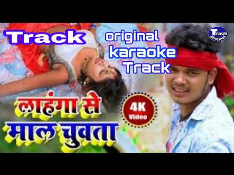 लाहंगा-से-माल-चुवता,-bullet-raja,-bhojpuri-song-219-dj-song,-219-bhojpuri-song,-hamra-lahunga-se-mal