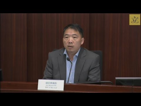 Panel on Commerce and Industry (2018/05/15)