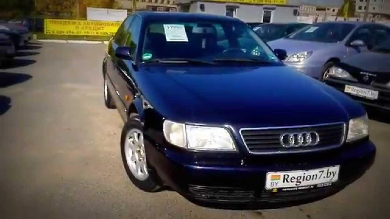 Region7.by представляет - Audi A6 (C4). Стоимость 7950 $