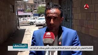 الناشط الحقوقي علي الصراري : استمرار الحملة الأمنية واجب قانوني ومطلب كل أبناء تعز