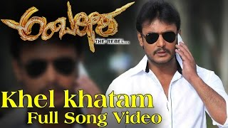 Ambareesha - Khel Khatam Full Song Video | Darshan Thoogudeep | V. Harikrishna