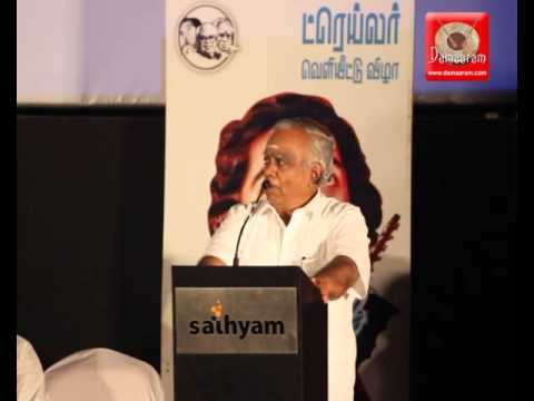 pyramid natarajan in Ninaithale Inikkum Trailer launch new)