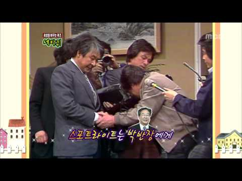 World Changing Quiz Show, ChoShinSung #03, 초신성 2012042