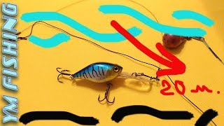 Троллинг. Как заглубить поверхностный кренк на 20 метров. Оснастка для троллинга. YM fishing