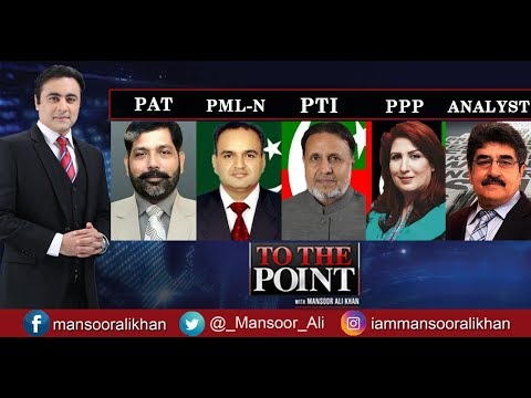To The Point With Mansoor Ali Khan - 30 December 2017 | Express News