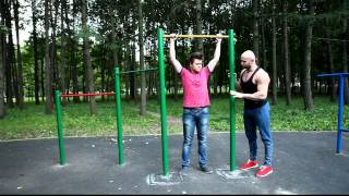 How To: Beginner Pull-Up Progressions
