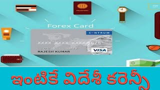 Get Paytm Forex Card/Cash through home delivery