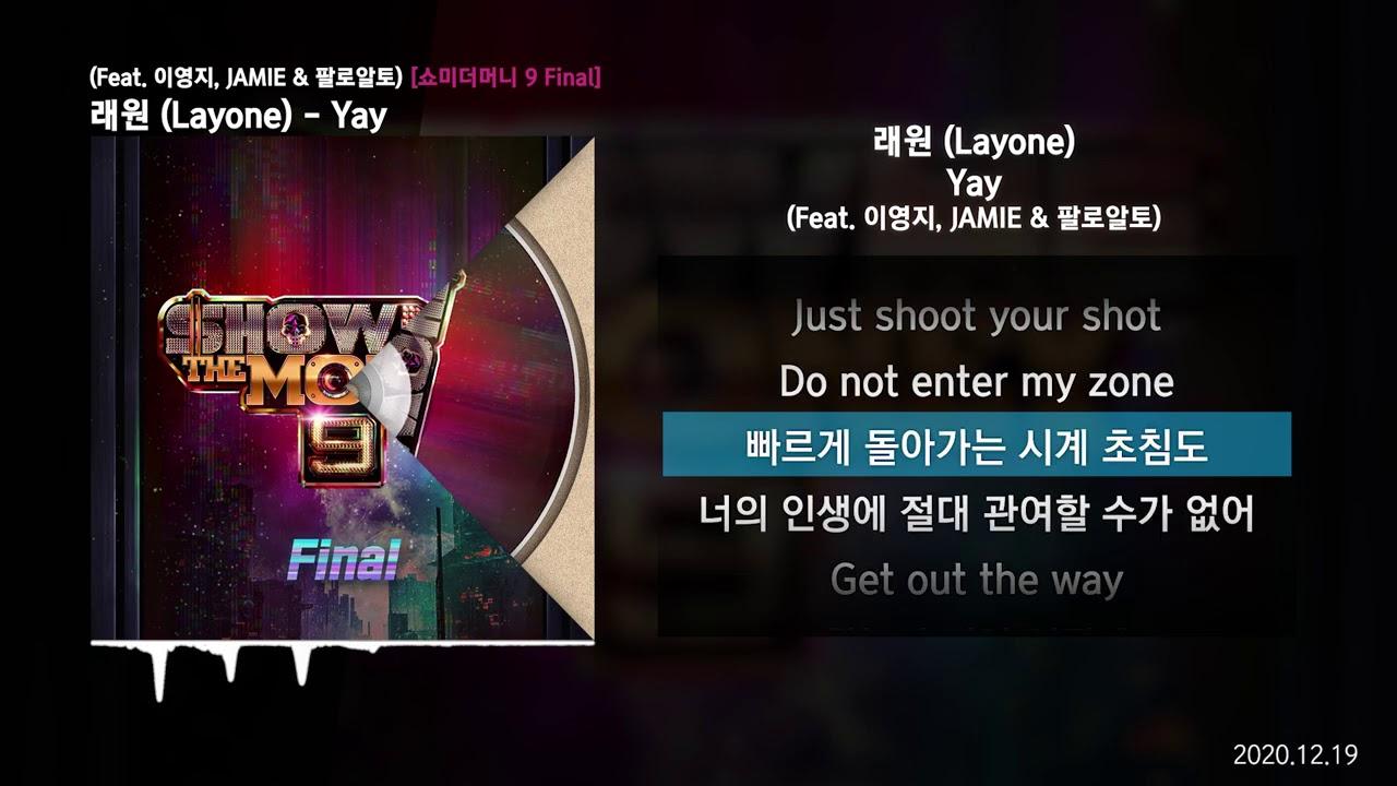 Download 래원 (Layone) - Yay (Feat. 이영지, JAMIE (제이미) & 팔로알토) (Prod. 코드 쿤스트) [쇼미더머니 9 Final]ㅣLyrics/가사