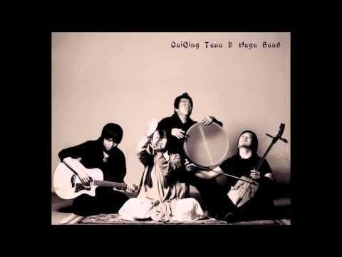 Daiqing Tana & Haya Band-Lost Lamb