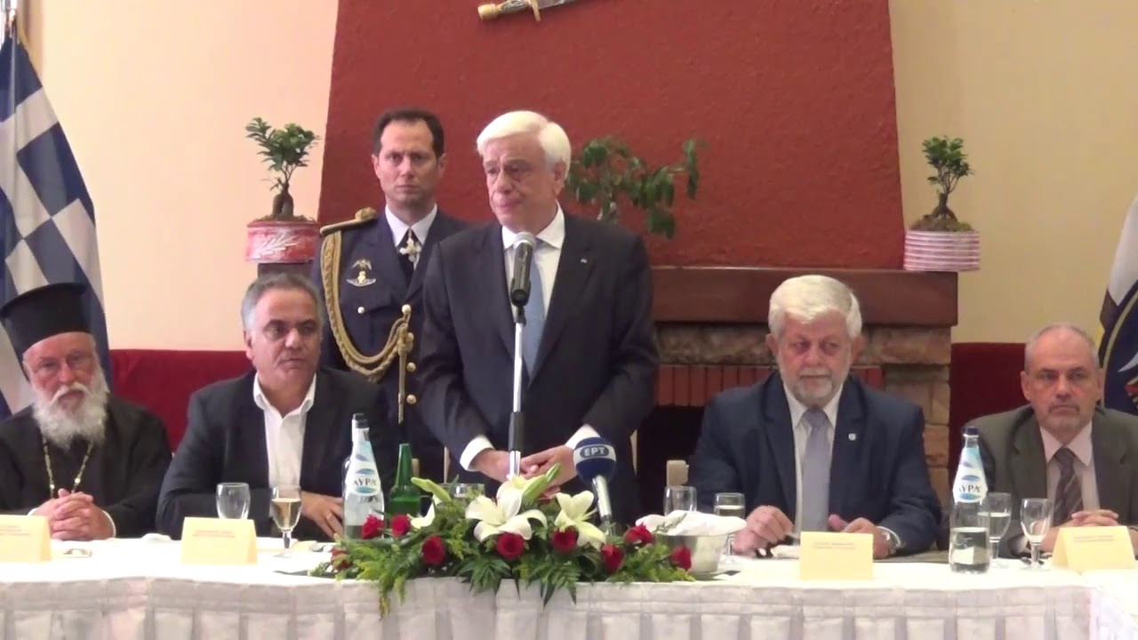 Γεύμα προς τιμήν του Προέδρου της Δημοκρατίας για την επέτειο της Άλωσης