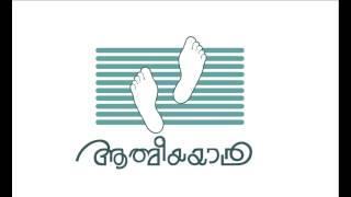 En Pithaven Rakshakan - (Abba Father let  - Malayalam) Album : Pukazhtham