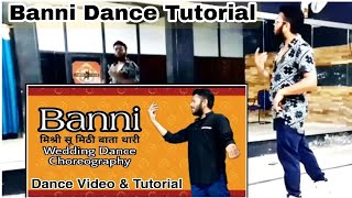 Banni Tharo Chand So Mukhdo - Dance Tutorial | Easy & Simple Dance Steps For Everyone