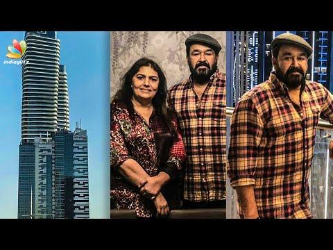 Mohanlal-ന്റെ ദുബായിലെ പുതിയ വീട് | Drishyam 2 | Latest Malayalam News