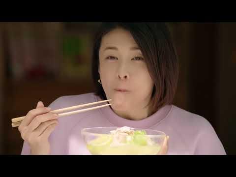 [日本廣告] サッポロ一番 CM - 竹内結子 編