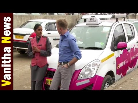 Women Taxi Drivers for safe transport & Security for Women    20-07-16    Vanitha News    Part 1