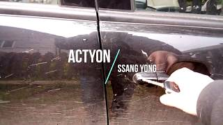 Ремонт активатора замка двери SsangYong Actyon