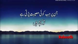 Beautiful Al Qur 39 an status