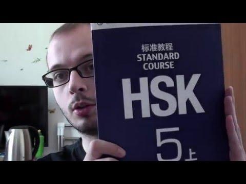 VEDA 2016 #8 - HSK
