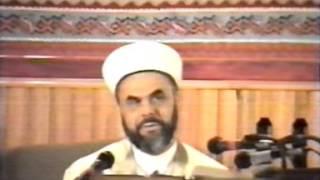24.11.1991 - Hadis Sohbeti - Prof. Dr. Mahmud Esad Coşan Rh.A