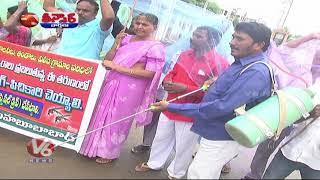 Mahabubabad CPI Leaders Mosquito Net Protest | Teenmaar News | V6 Telugu News
