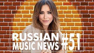 #51 10 НОВЫХ КЛИПОВ 2017 - Горячие музыкальные новинки недели