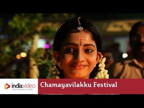 Chamayavilakku Festival at Kottangkulangara, Kerala