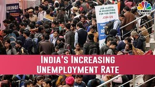 India's unemployment rate highest since 2016: Report