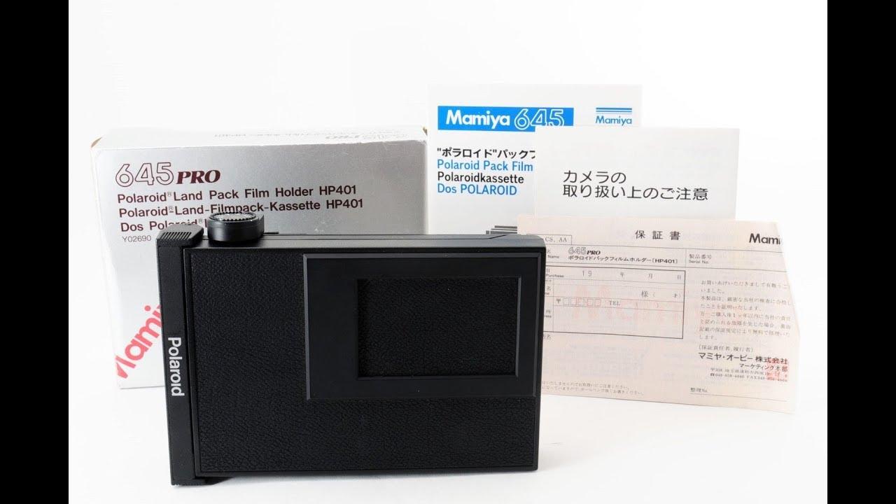 Mamiya 645 Pro Polaroid Back