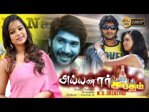 New Tamil Full Movie 2016   Ayyanar Sabhadam   Latest Tamil Action Movie 2016 New Releases    1080