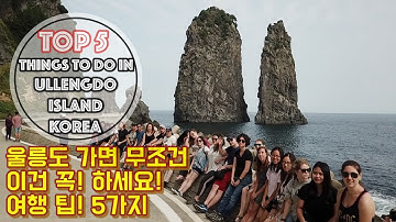 ENG]죽기 전 꼭 가봐야 할 섬 울릉도 여행 제대로 하는법 5가지/Top 5 things to do in Ullengdo island,Korea