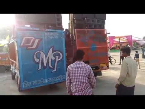 MP DJ And Yash DJ Compition 1st Yash DJ Raipur Bawal