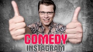 Comedy Club  Интересные профили резидентов в Instagram