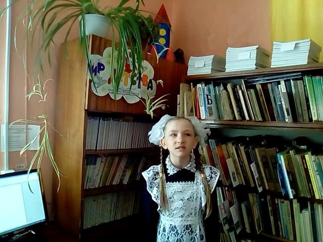 Изображение предпросмотра прочтения – АлияАльмухаметова читает произведение «Быль для детей» С.В.Михалкова