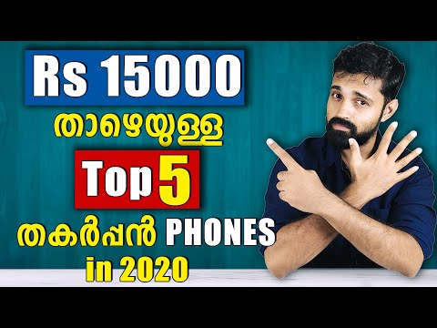 TOP 5 Incredible Phones Under Rs 15000 In 2020 (Malayalam) With Full Specification
