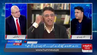 Imran Khan is totally aware of Afghan Issues, Fawad Ch