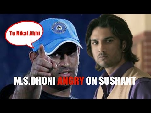 MS Dhoni Angry On Sushant Singh Rajput...