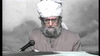 Urdu Dars Malfoozat #431, So Said Hazrat Mirza Ghulam Ahmad Qadiani(as), Islam Ahmadiyya