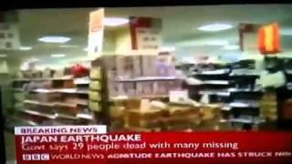 BBC Breaking News Japan Earthquake 11/3